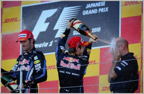 festa-del-podio-Red-Bull-Suzuka