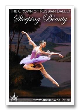 Recensioni: Il Balletto di Mosca al Morlacchi di Perugia