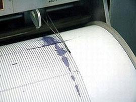 Terremoto magnitudo 3.7 avvertito anche da noi, epicentro a Gubbio