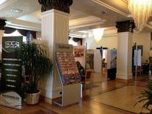 AL PALACE HOTEL METTING PLANNER D'AZIENDA