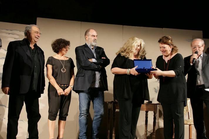 Il Premio