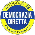 democrazia diretta regionali 2015-150x150