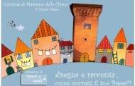 Approvata a Marciano la variante al Regolamento Urbanistico