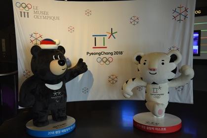 Viaggi Corea per le Olimpiadi e Belize
