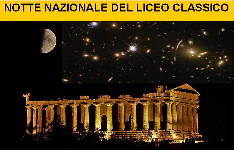 Venerdì a Cortona è la notte del Liceo Classico