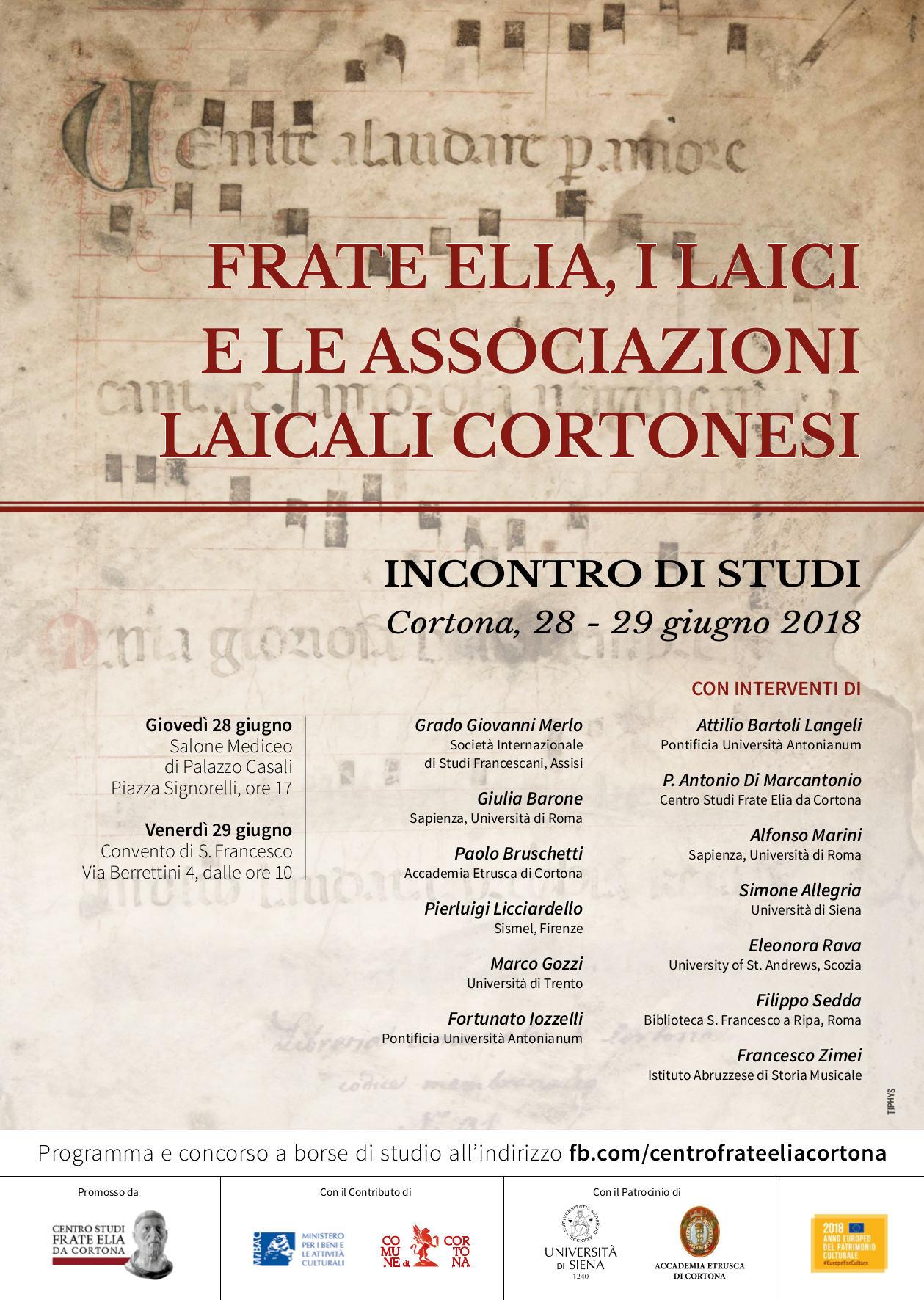 Frate Elia, i laici e le associazioni laicali cortonesi. Convegno a Cortona