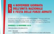 Il programma della Giornata dell'Unità Nazionale e delle Forze Armate a Cortona, il 10 novembre 2019